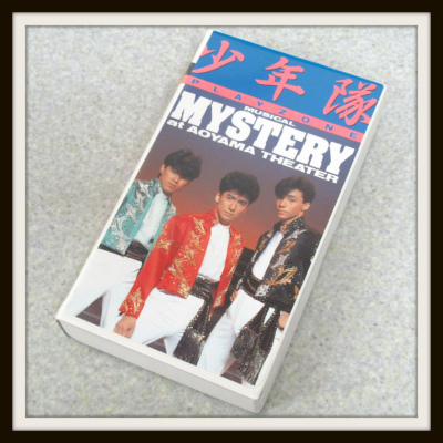 VHSビデオ 少年隊 PLAYZONE 1986 MUSICAL MYSTERY at 青山シアター