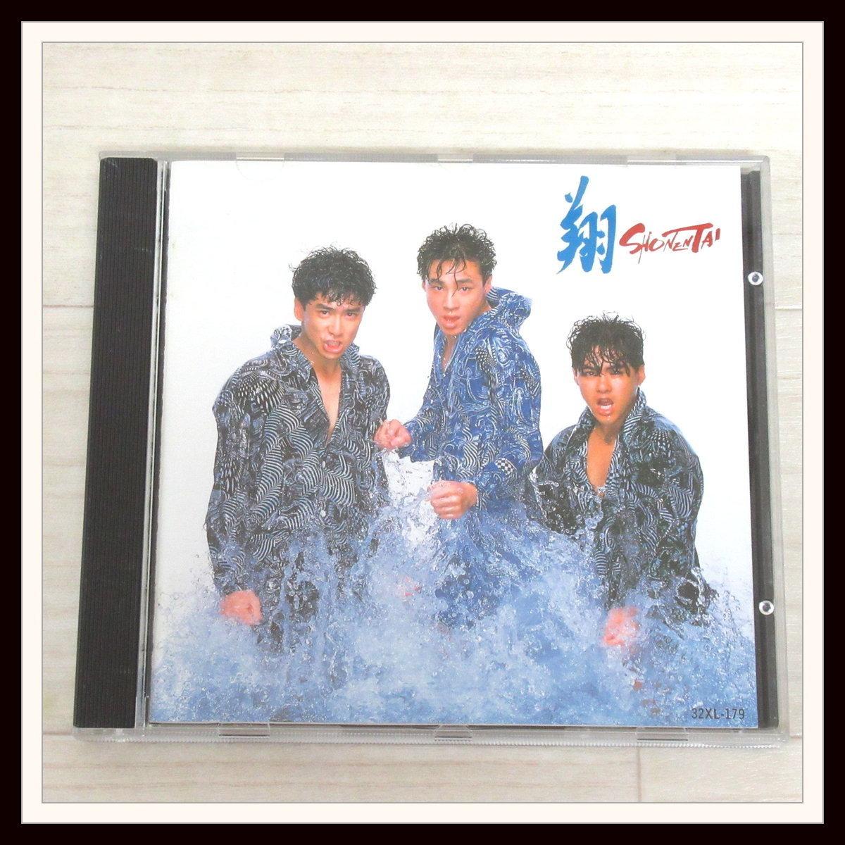 CD「翔 SHONENTAI」