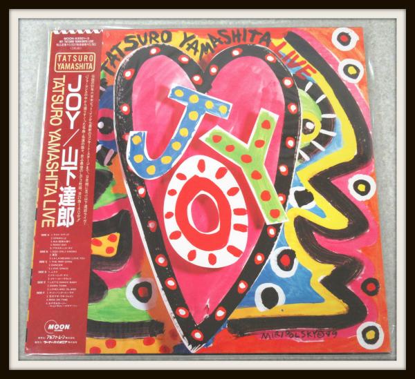 山下達郎 3LP 『JOY -TATSURO YAMASHITA LIVE-』