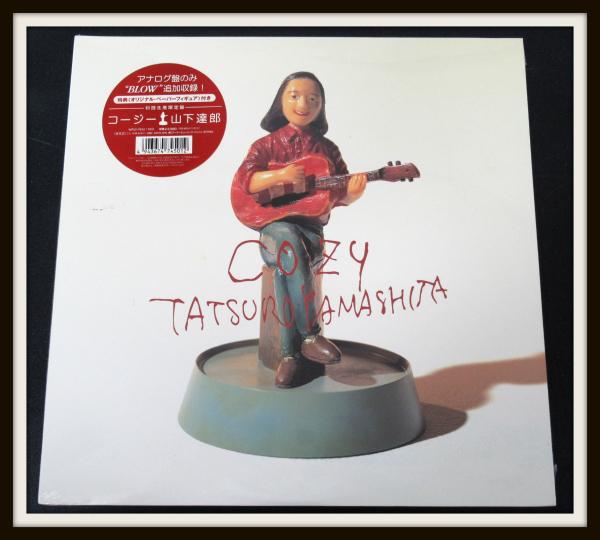 山下達郎 LPレコード COZYコージー 初回生産限定盤