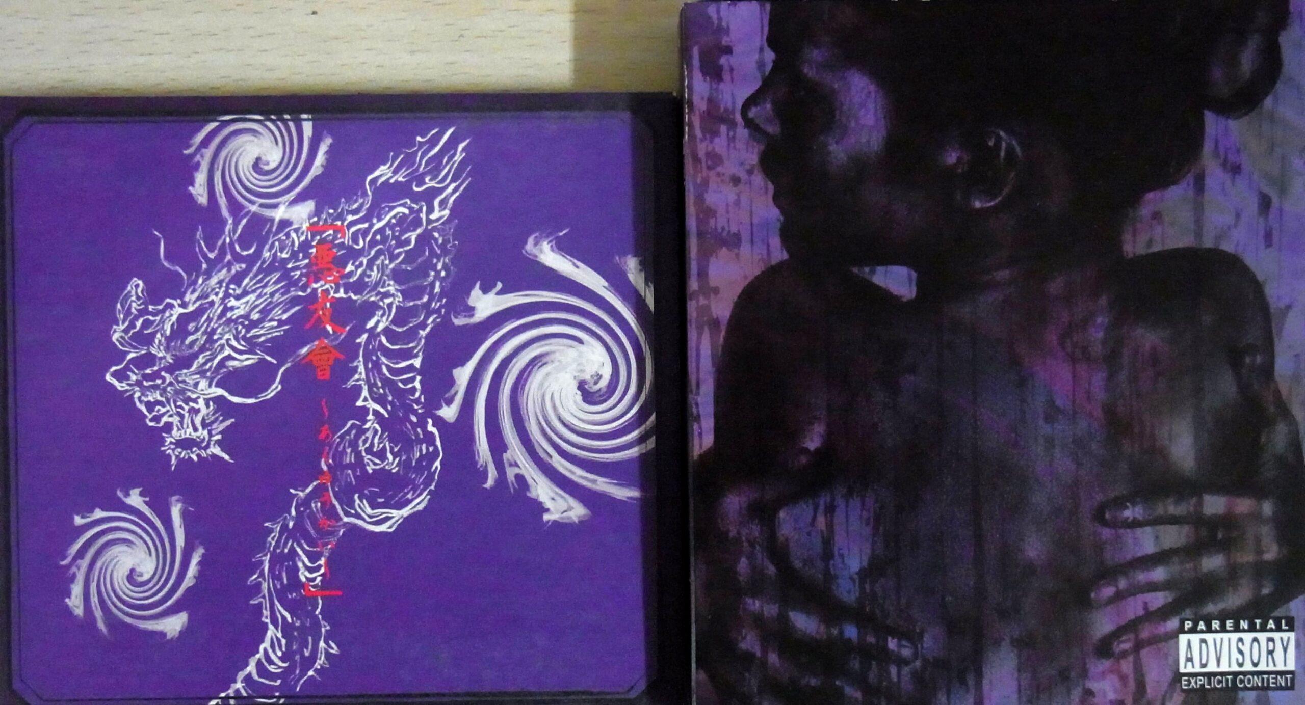 the GazettE(ガゼット)CDなど