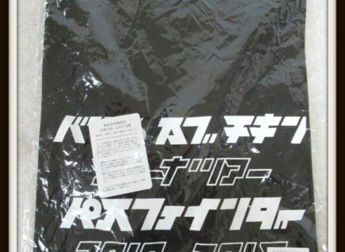 BUMP OF CHICKEN TOUR 2017-2018 PATHFINDER PF KATAKANA Logo Tシャツ1