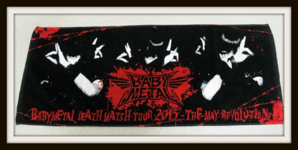 BABYMETAL 五月革命 DEATH MATCH TOUR 2013 1
