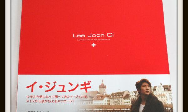 Letter from Switzerland 写真集 DVD付き LEE JOON GI 1