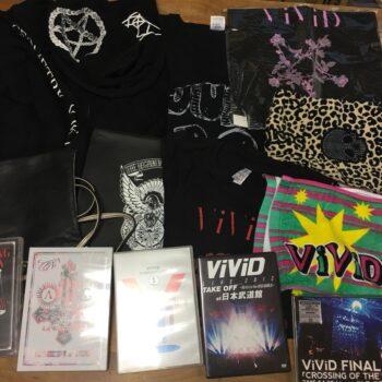 【宅配買取】ViViD(ヴィヴィッド)のグッズ、大量にお譲り頂きました!