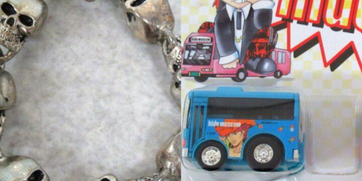 hide モデル ネクロマンス ブレスレット%hide バス