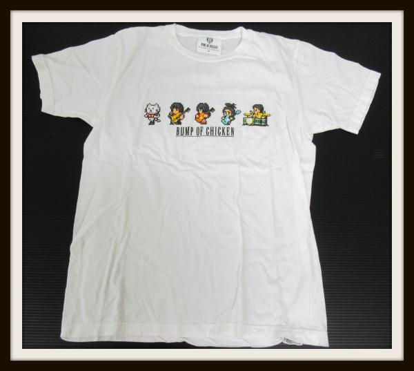 BUMP OF CHICKEN FF コラボ Tシャツ