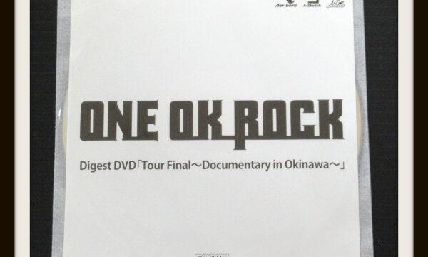 ONE OK ROCK Digest DVD Tour Final~Documentary in Okinawa