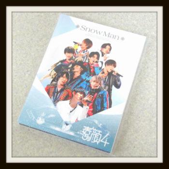 Snow Man 素顔4 DVD