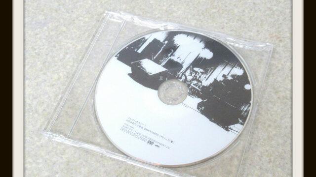 エレファントカシマシ 日比谷野外音楽堂 2006年10月7日 [ダイジェスト盤] ファンクラブ特典DVD