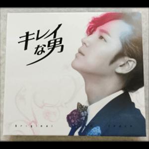 キレイな男 OST 日本盤