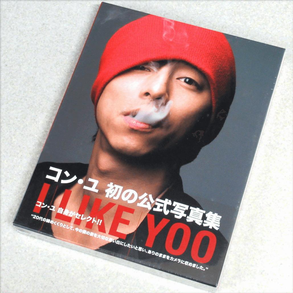 I LIKE YOO 1st 写真集