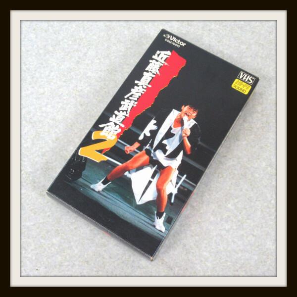 近藤真彦 武道館2VHS ビデオテープ