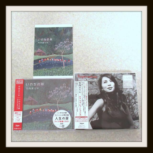 竹内まりや Expressions 初回限定盤CD4枚組 新品未開封 4面デジパックBOX・60Pブックレット