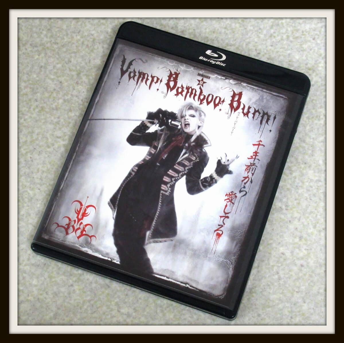 Vamp! Bamboo! Burn! Blu-ray