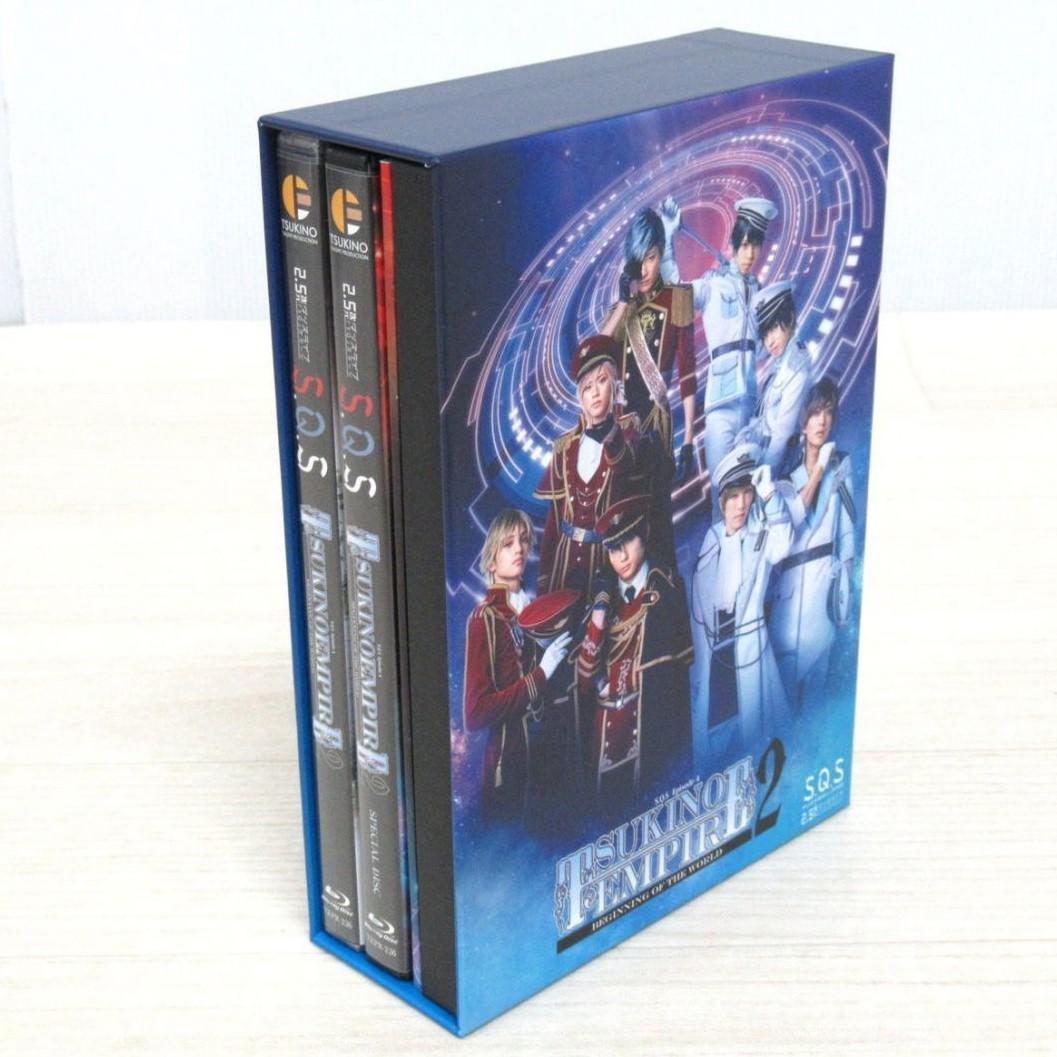 【宅配買取】Blu-ray 「S.Q.S(スケアステージ)」 Episode 4 「TSUKINO EMPIRE2 -Beginning of the World-」を千葉県船橋市よりお売りいただきました