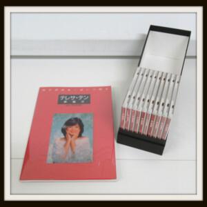 テレサ・テン CD付きブックレット 中国語歌唱大全集