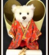 シュタイフ 2001 日本限定 かぐや姫 最終章 テディベア