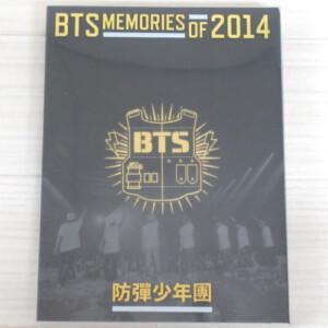 防弾少年団 DVD BTS MEMORIES OF 2014 韓国盤