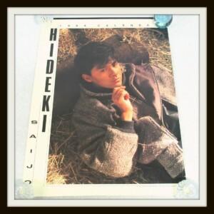 HIDEKI 1984 CALENDAR 西城秀樹カレンダー