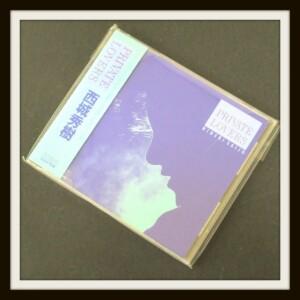 帯付 西城秀樹 PRIVATE LOVERS CD 1987年盤