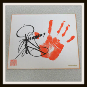 西城秀樹 手形付 印刷サイン色紙