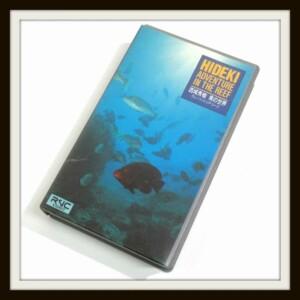 ビデオテープ 西城秀樹 青の世界 グレード・バリア・リーフ