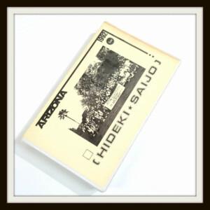 西城秀樹ファンクラブ限定ビデオテープ ファンの集い&レディスゴルフinアリゾナ 1992年