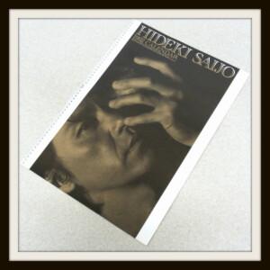 HIDEKI 1992 CALENDAR 西城秀樹カレンダー
