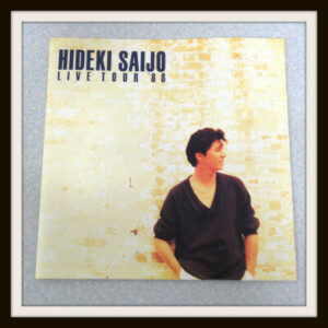 HIDEKI SAIJO LIVE TOUR 88年 パンフレット 西城秀樹